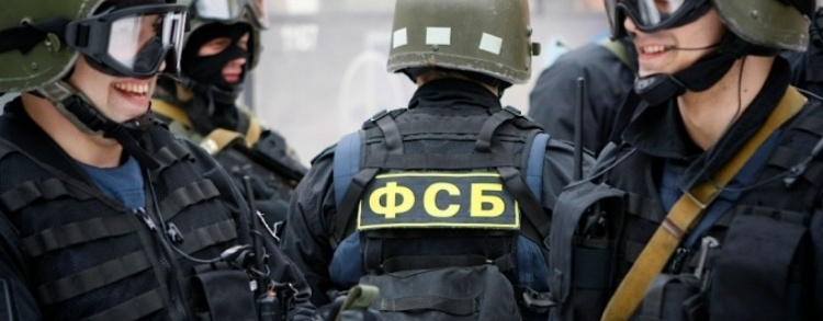 FSB discovered espionage campaign against Russian government and military institutions