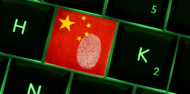 Chinese cyberespionage group deploys new malware to intercept SMS traffic at telecom networks